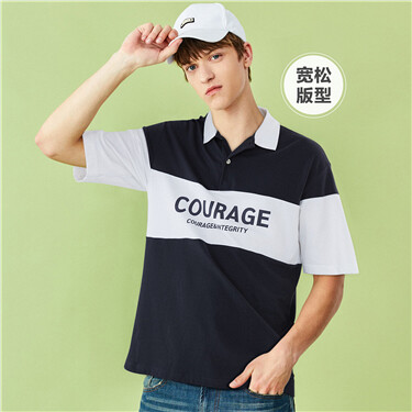 Stretchy Contrast Short Sleeve Polo Shirt