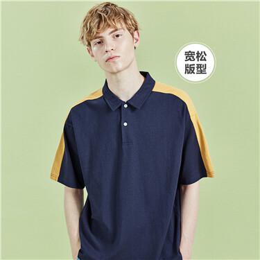 Drop-Shoulder Loose Contrast Polo Tee