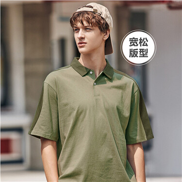 Drop-Shoulder Loose Contrast Polo Tee