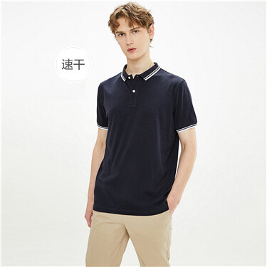 High-tech quick-drying contrast polo shirt