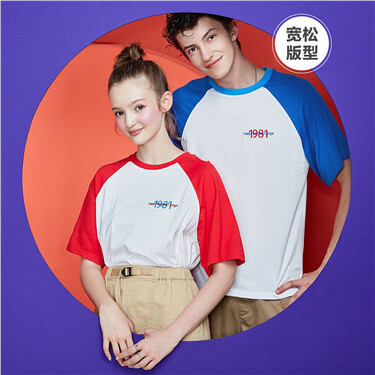 Loose horn short sleeves embroidery tee