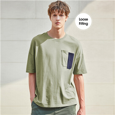 Loose drop-shoulder contrast c