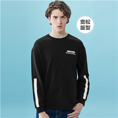 Contrast drop-shoulder crewneck tee