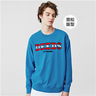 Embroideried letter crewneck sweatshirt