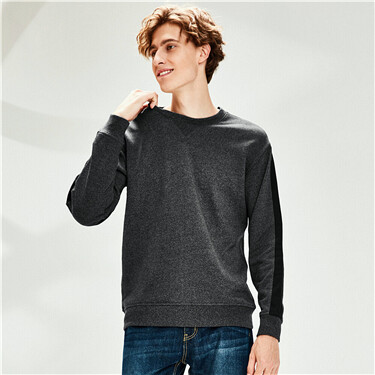 Contrast dropped-shoulder sweatshirt
