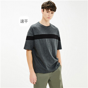 Loose dropped-shoulder quick-drying tee