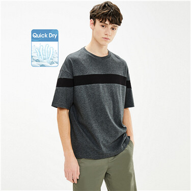 Loose dropped-shoulder quick dry tee