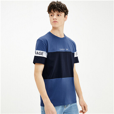 Contrast printed letter tee