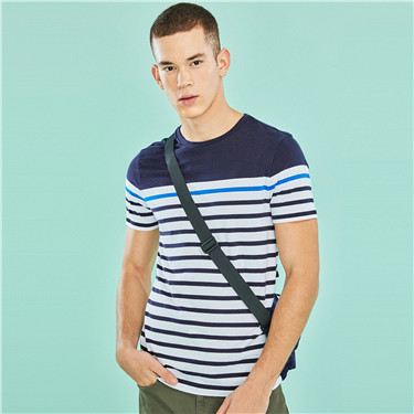 Brushed cotton contrast striped tee