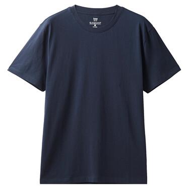 简约素色纯棉圆领短袖T恤