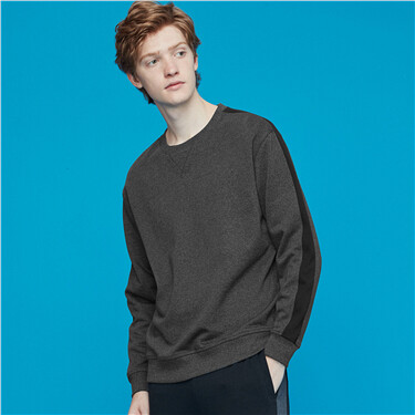 Contrast crewneck long-sleeve sweatshirt