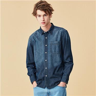 Patch Pocket Slim Denim Shirt