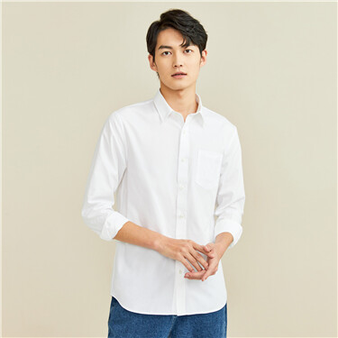 Patch pocket slim shirt