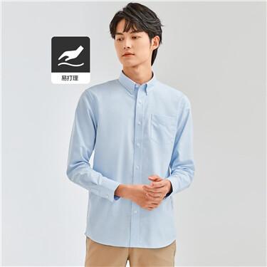Non-ironing cotton oxford shirt