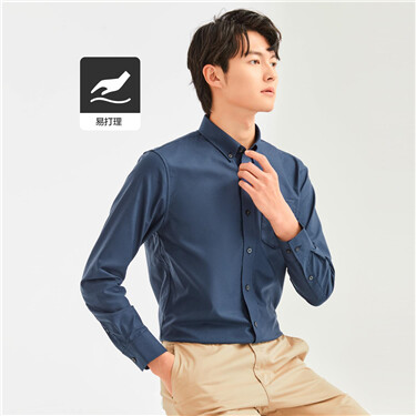 Wrinkle Free Oxford Shirt