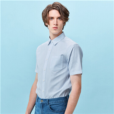 Single patch slim shirt