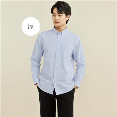 磨毛牛津纺纯棉长袖休闲衬衫