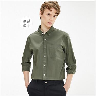 黑科技凉感快干修身长袖衬衫
