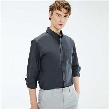 High-tech cool quick-drying slim shirt