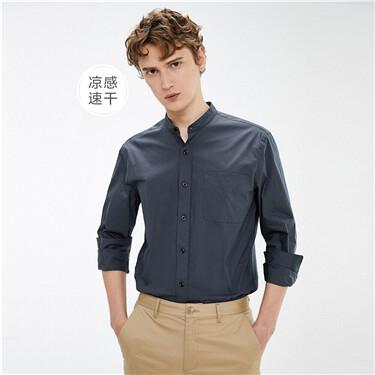 黑科技凉感快干修身立领长袖衬衫