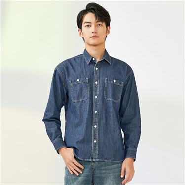 Dropped-shoulder cargo denim shirt