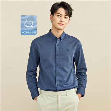 Embroidered frog oxford slim shirt