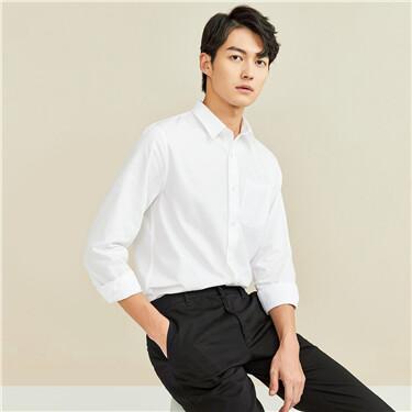 Single patch pocket slim long-sleeve shirt