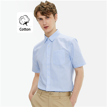 Single patch pocket slim shirt