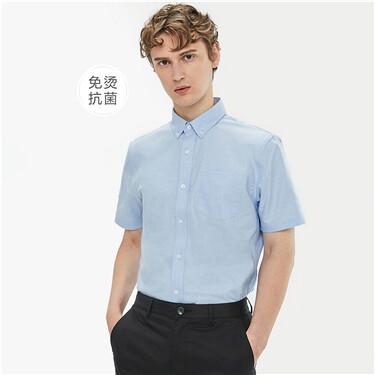 免烫纯棉牛津纺短袖休闲衬衫