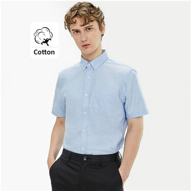 Non-ironing oxford short-sleeve shirt