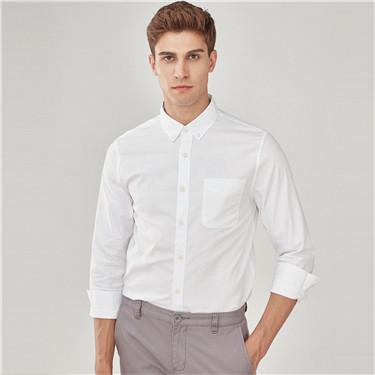 Oxford slim cotton shirt