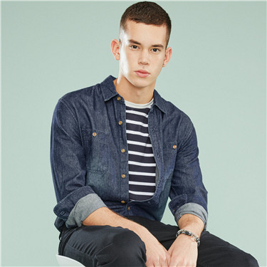 Slim long-sleeve denim shirt