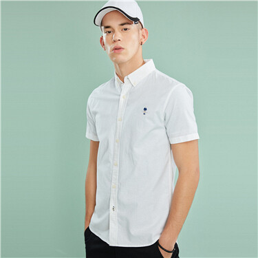 Embroidered frog oxford shirt