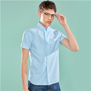 免烫修身纯棉牛津纺短袖衬衫