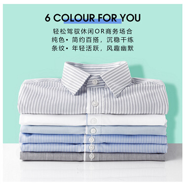 Single pocket short-sleeve slim shirt