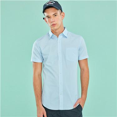 Single pocket short-sleeve slim shirt