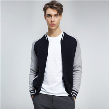 Combed cotton contrast stand collar cardigan