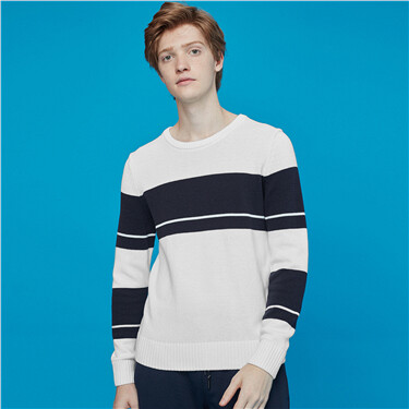 Contrast long-sleeve sweater