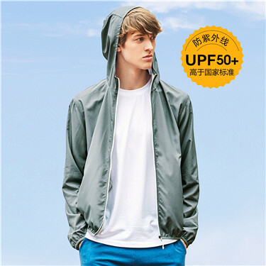 Lightweight anti-ultraviolet hooded jacket