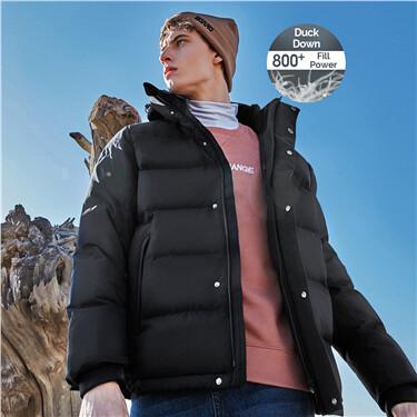 Detachable hooded 90% grey goose down jacket