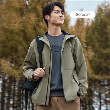 Sorona stretchy mesh lining hooded jacket