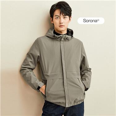Sorona stretchy hooded jacket