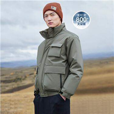 Cargo pockets grey duck down jacket