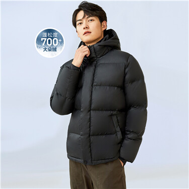Hooded 90% white duck down jacket