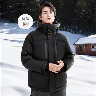Hooded 90% grey goose down jacket