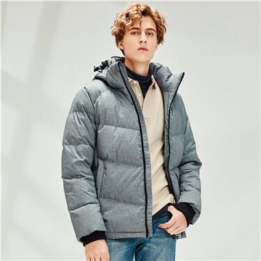 Machine washable 80% grey duck down jacket