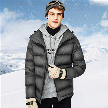 Detachable machine-washable down jacket