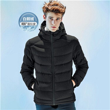 Detachable 90% white goose down jacket