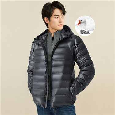 Machine washable 90% grey duck down jacket