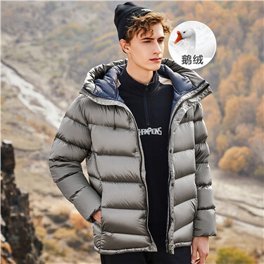 Hooded 90% white goose down jacket